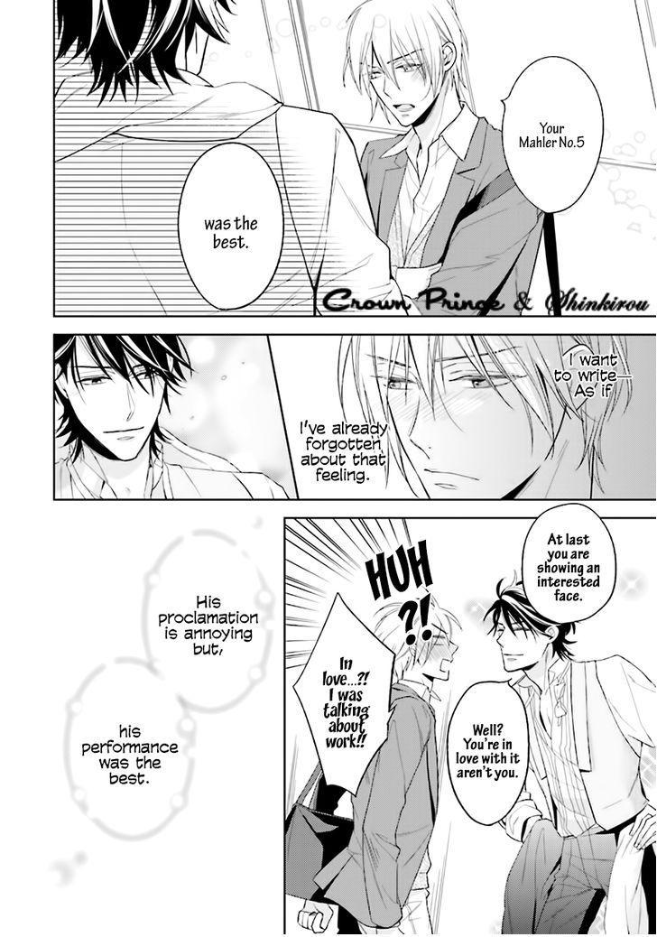 Soredemo Ore no Mono ni Naru chapter 1 page 26