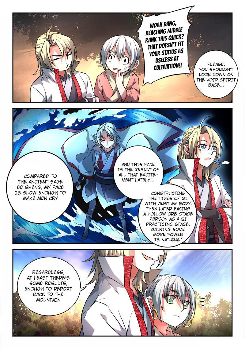 Spirit Blade Mountain - Chapter 124