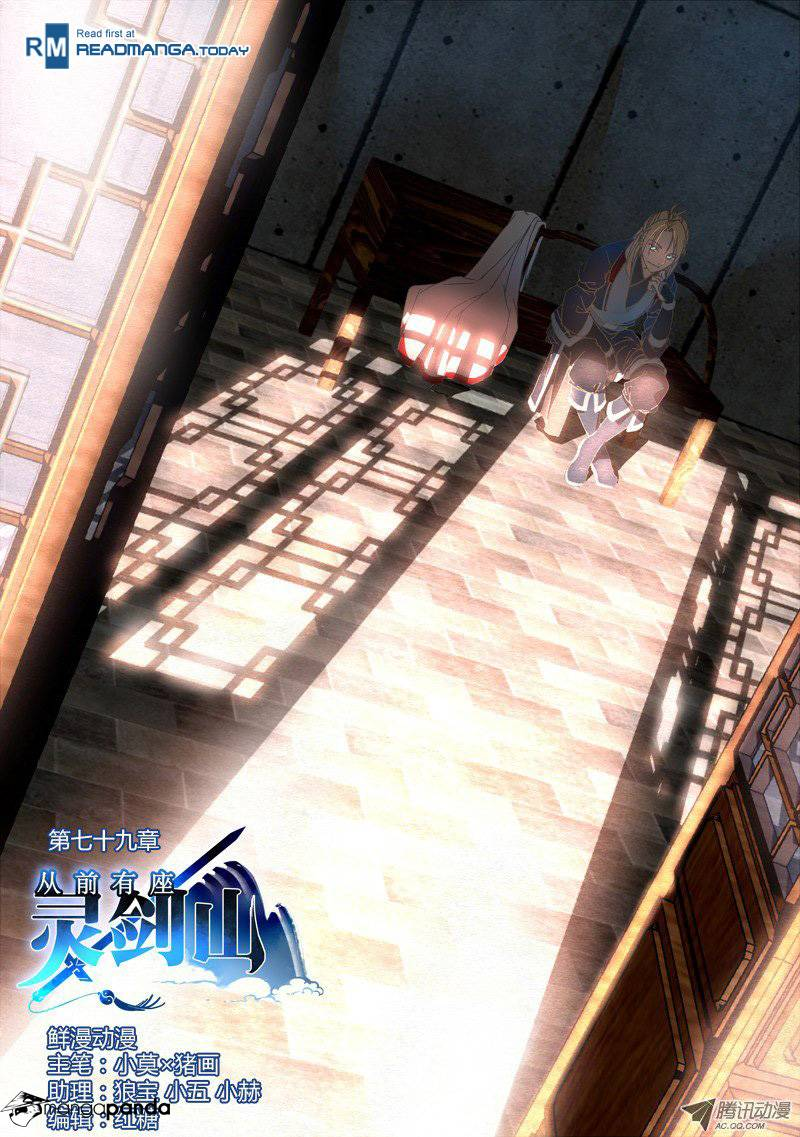 Spirit Blade Mountain - Chapter 80