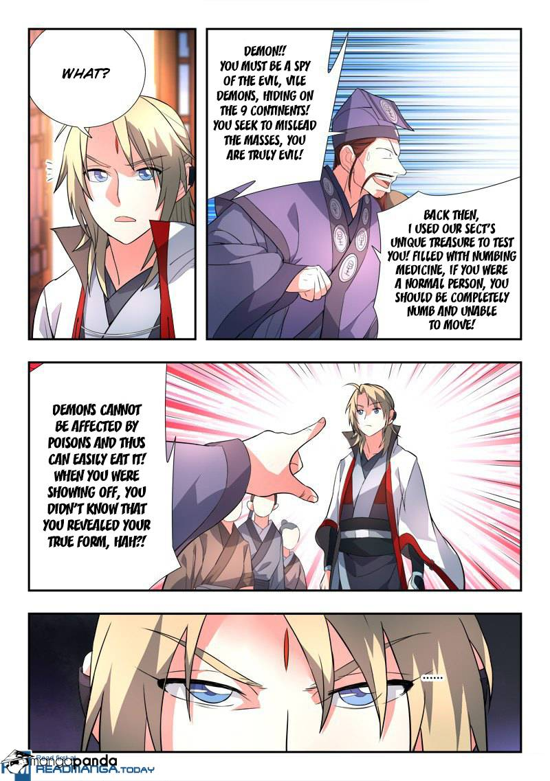 Spirit Blade Mountain - Chapter 86