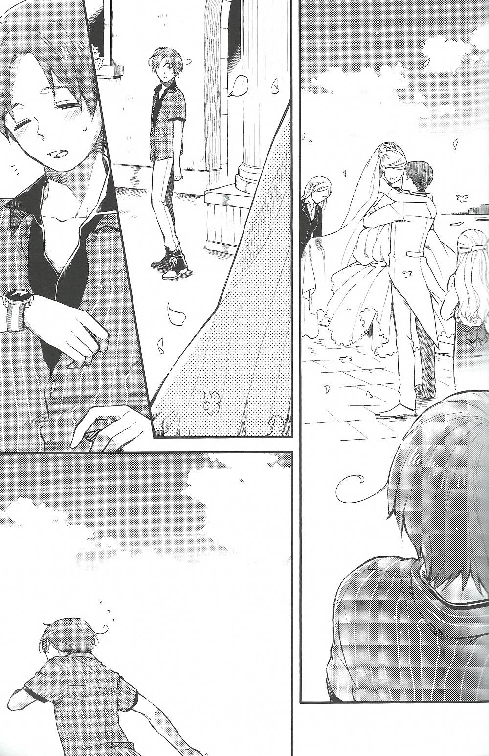 Sposa di Adria chapter 1 page 5