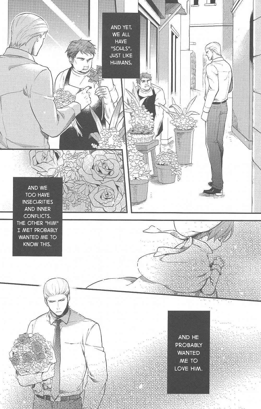 Sposa di Adria chapter 1 page 52