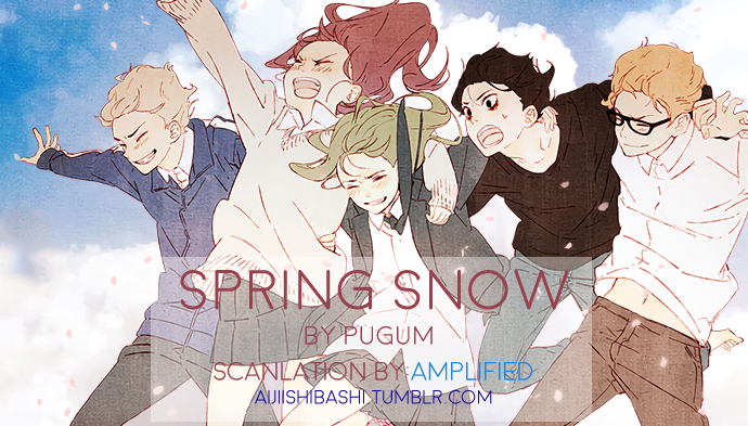 Spring Snow (Pugum) - Chapter 1
