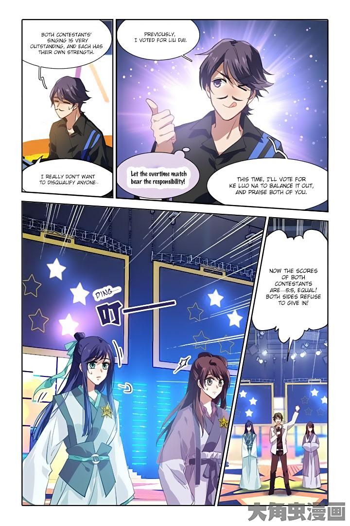 Star Dream Idol Project Ch.80