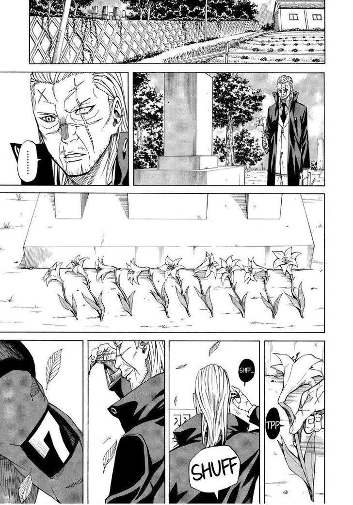 Sukedachi 9 - Chapter 9