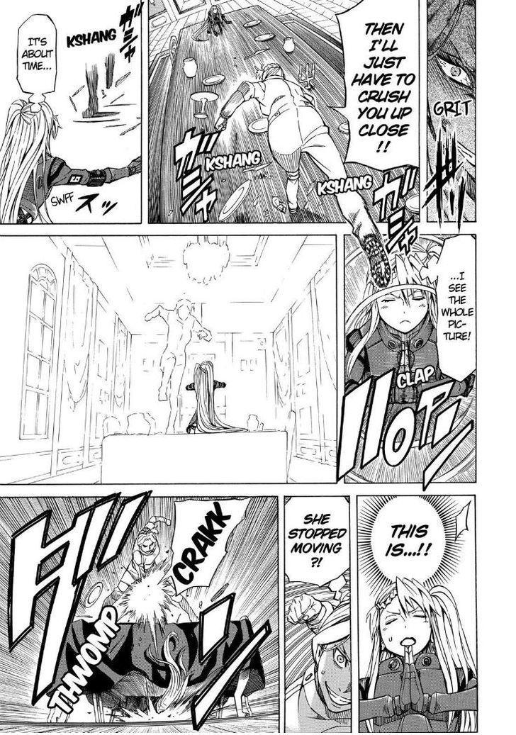 Sukedachi 9 - Chapter 13