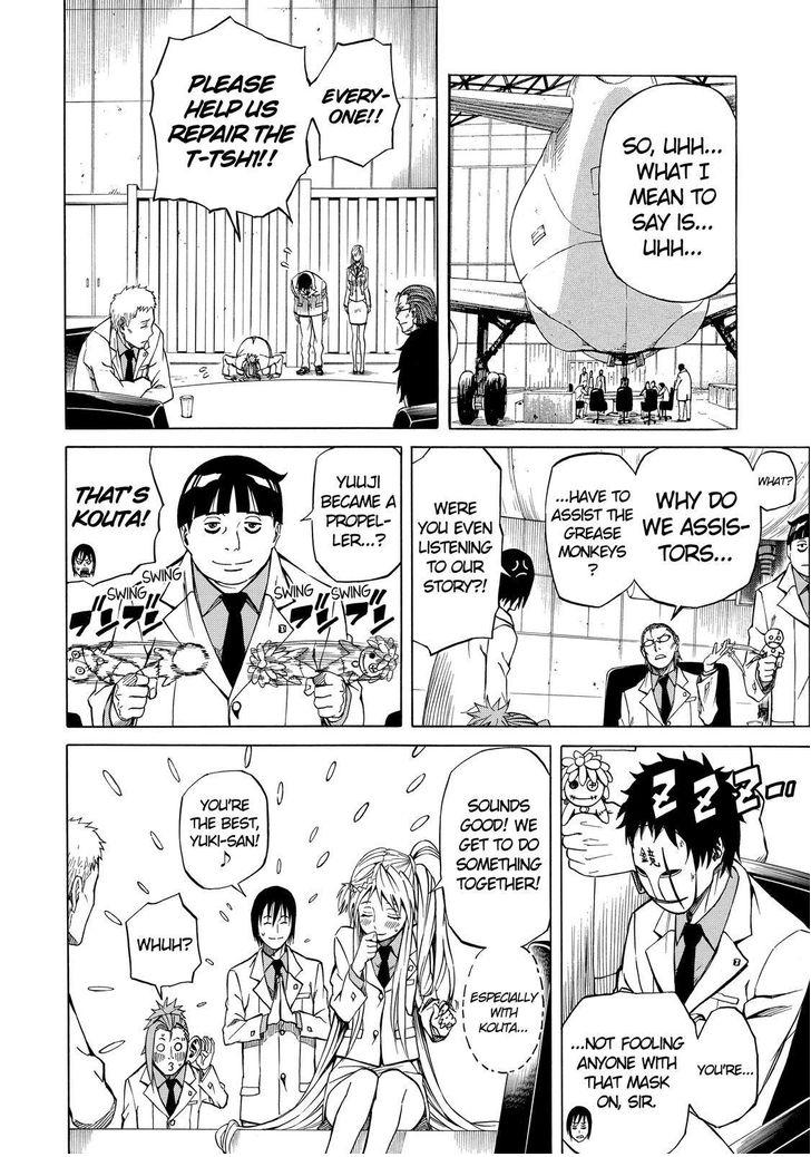 Sukedachi 9 - Chapter 8