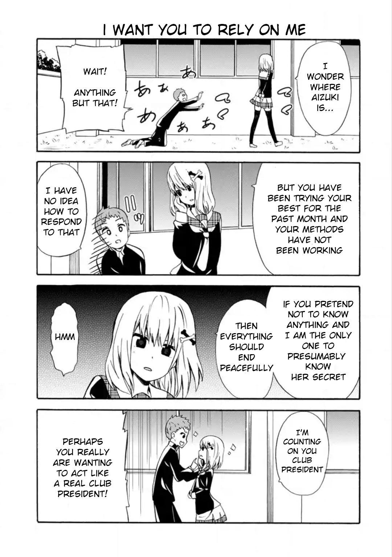 Suki x Suki - Chapter 13