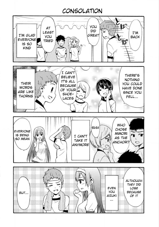 Suki x Suki - Chapter 15