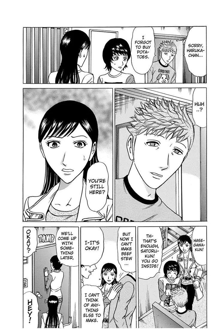 Sumarin Kanojo-tachi - Chapter 75