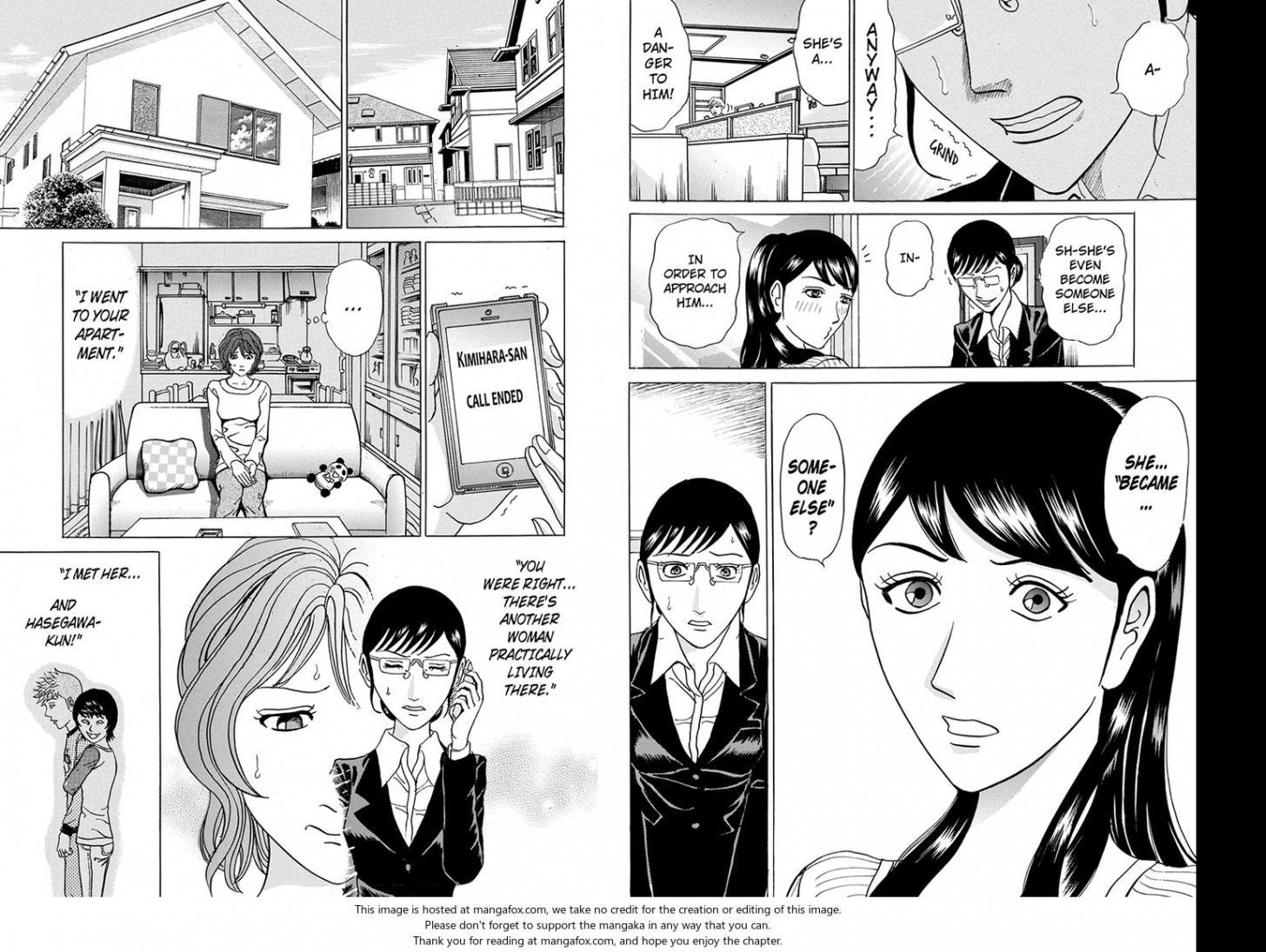 Sumarin Kanojo-tachi - Chapter 77