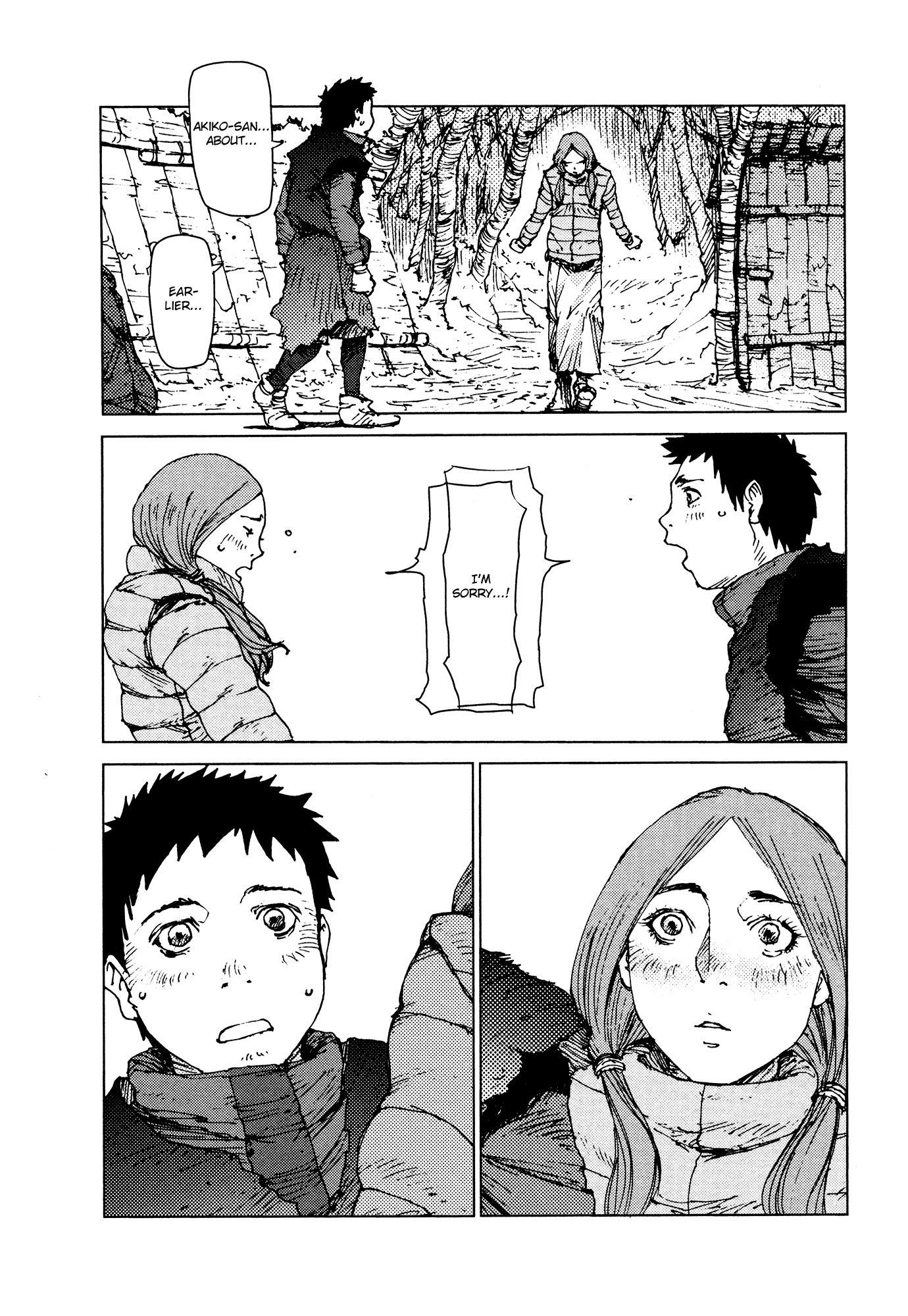 Survival: Shounen S no Kiroku - Chapter 51