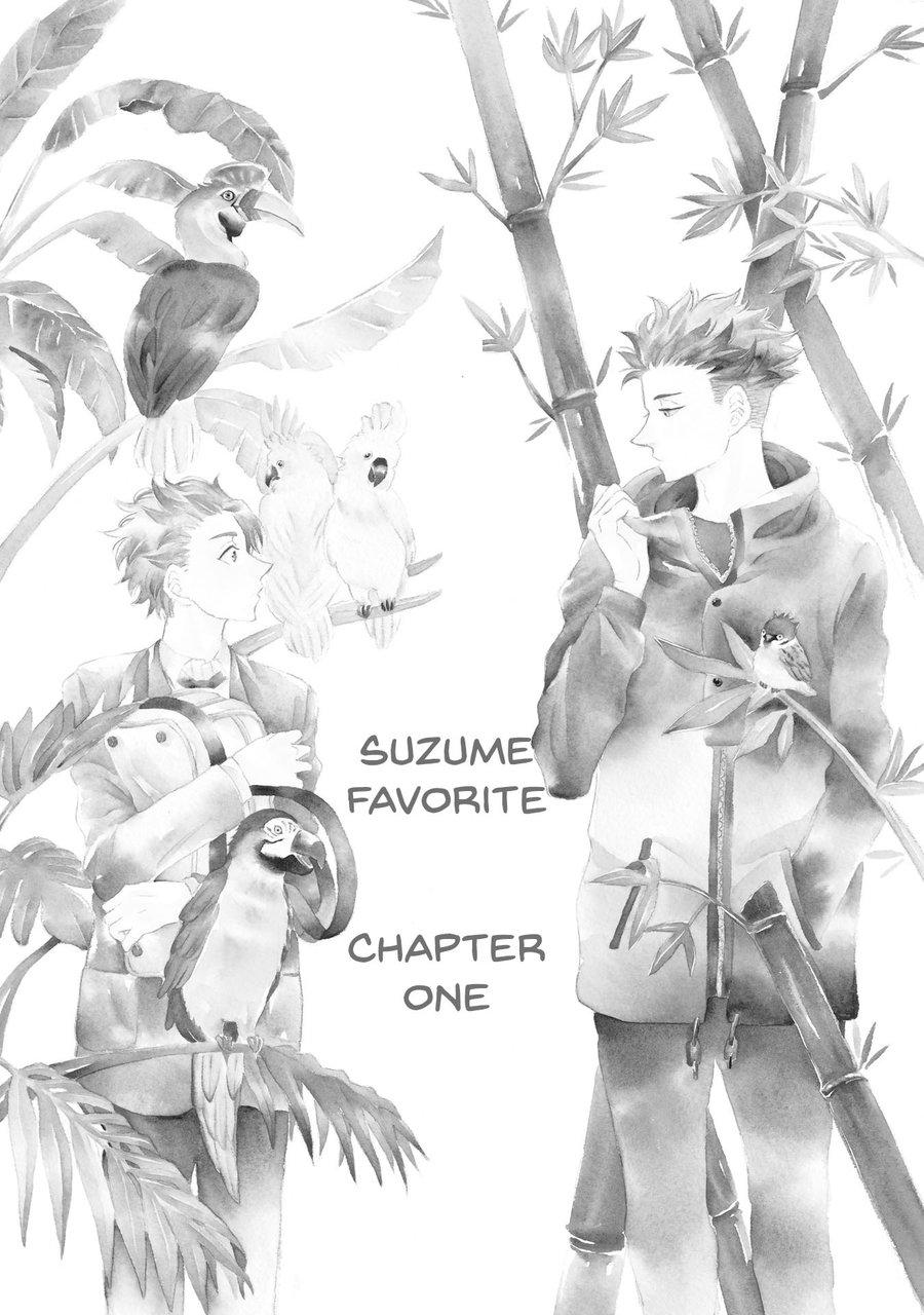Suzume Favorite Ch.1