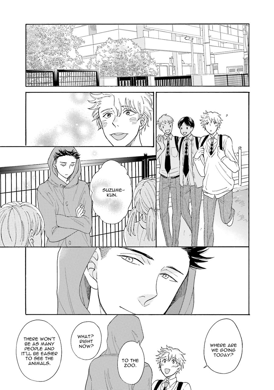 Suzume Favorite - Chapter 2