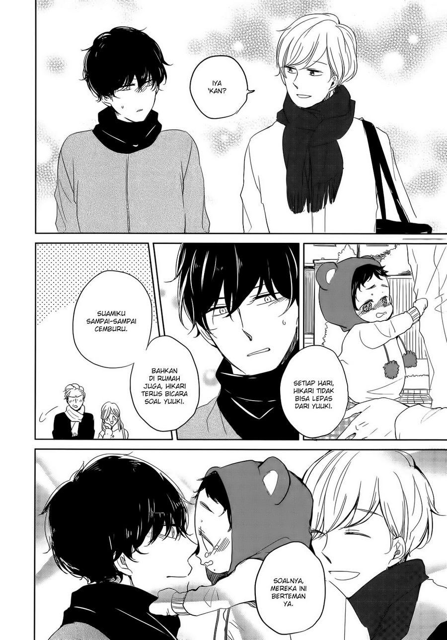 Tadaima, Okaeri chapter 3 page 22