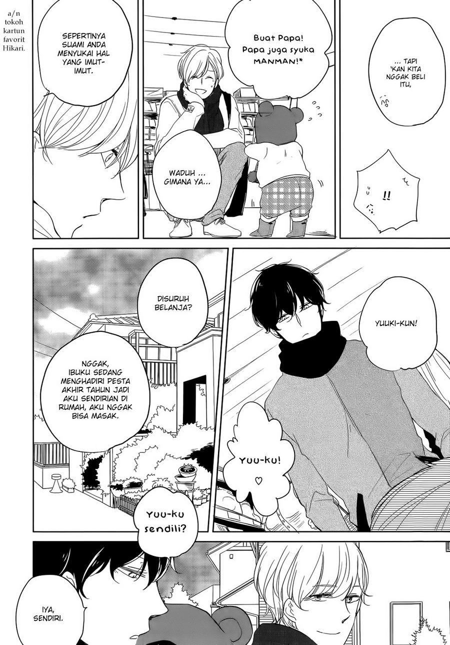 Tadaima, Okaeri chapter 3 page 18