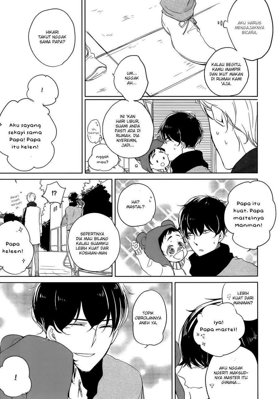 Tadaima, Okaeri chapter 3 page 19