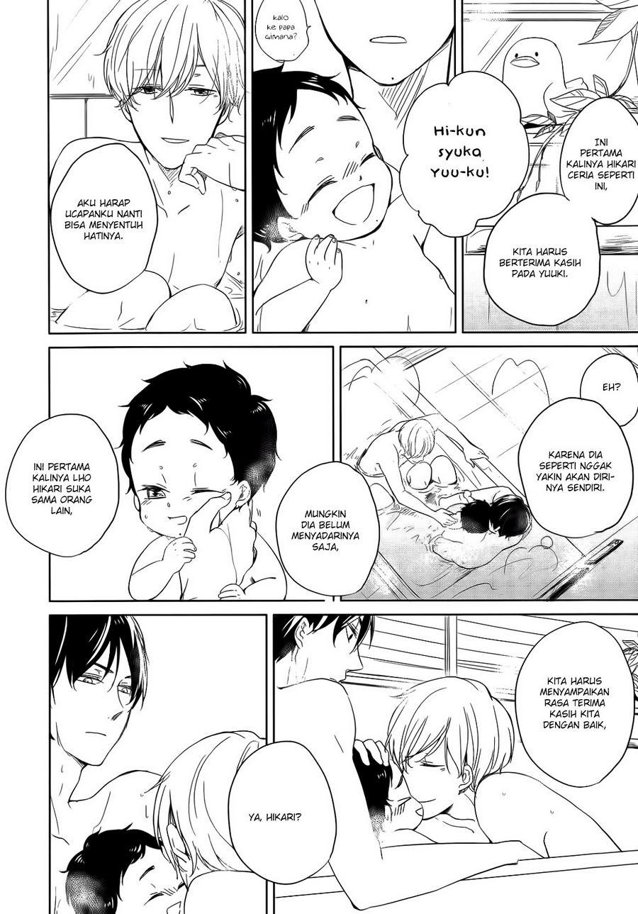 Tadaima, Okaeri chapter 3 page 16