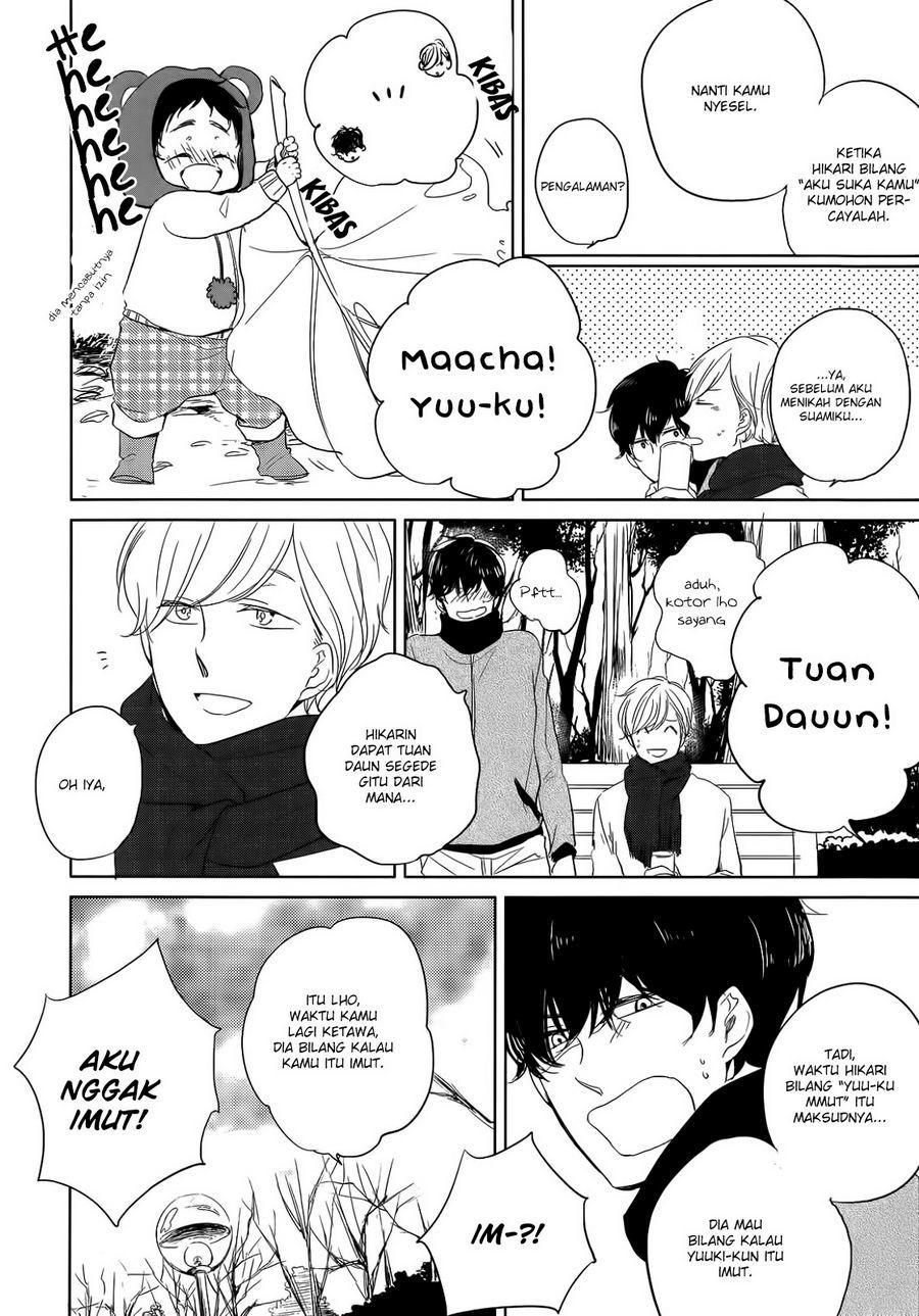 Tadaima, Okaeri chapter 3 page 26