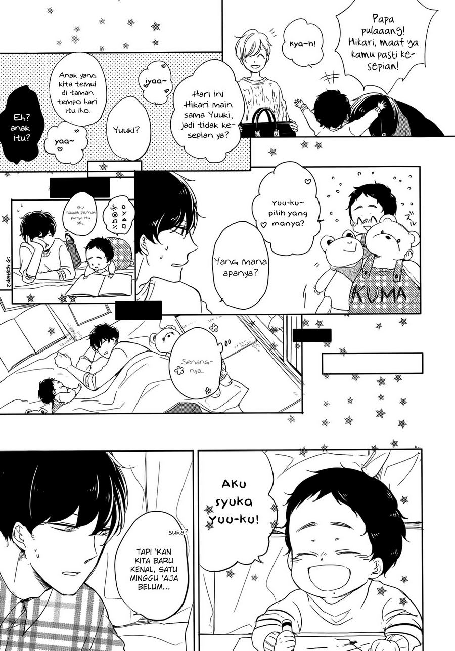 Tadaima, Okaeri chapter 3 page 11