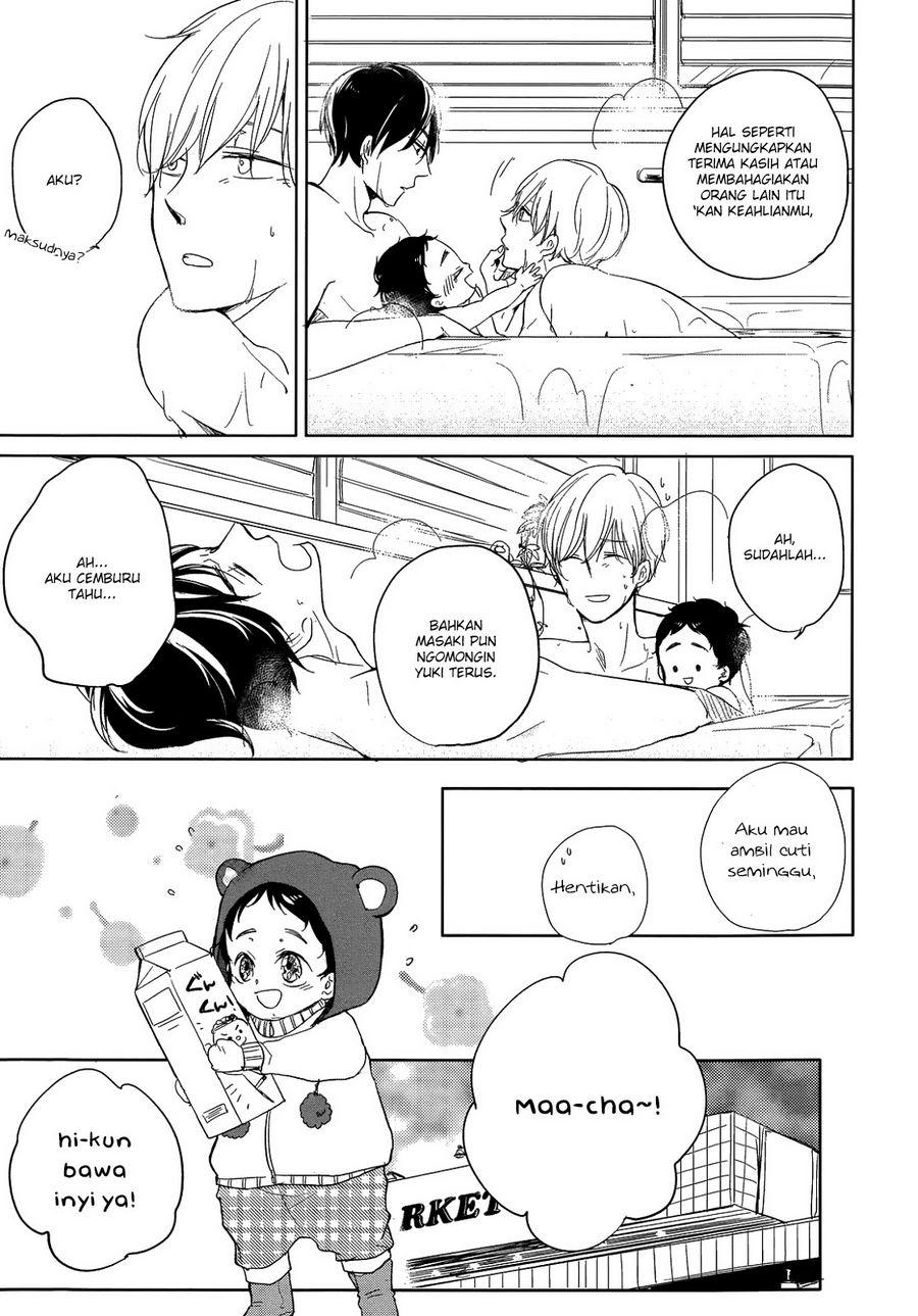 Tadaima, Okaeri chapter 3 page 17
