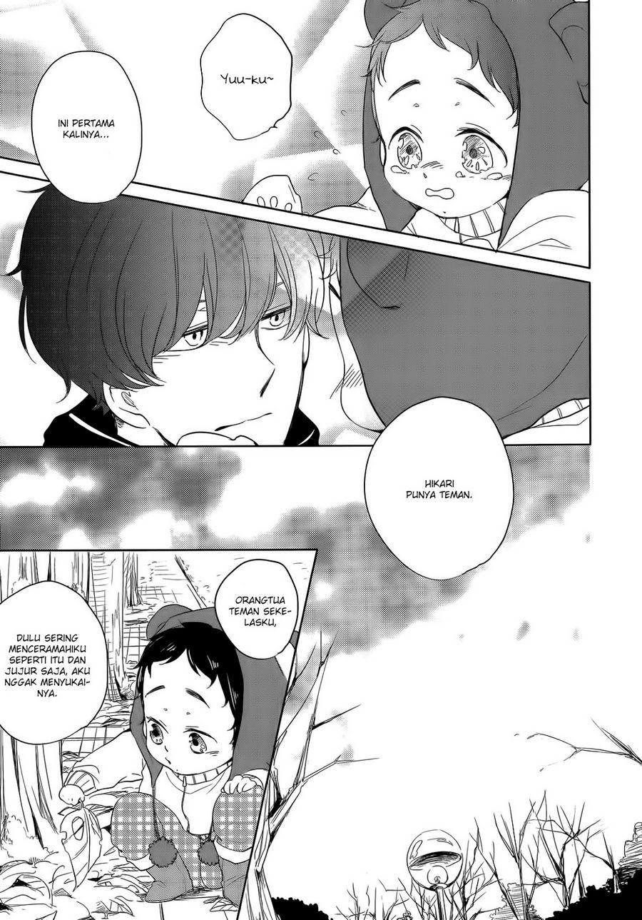 Tadaima, Okaeri chapter 3 page 23