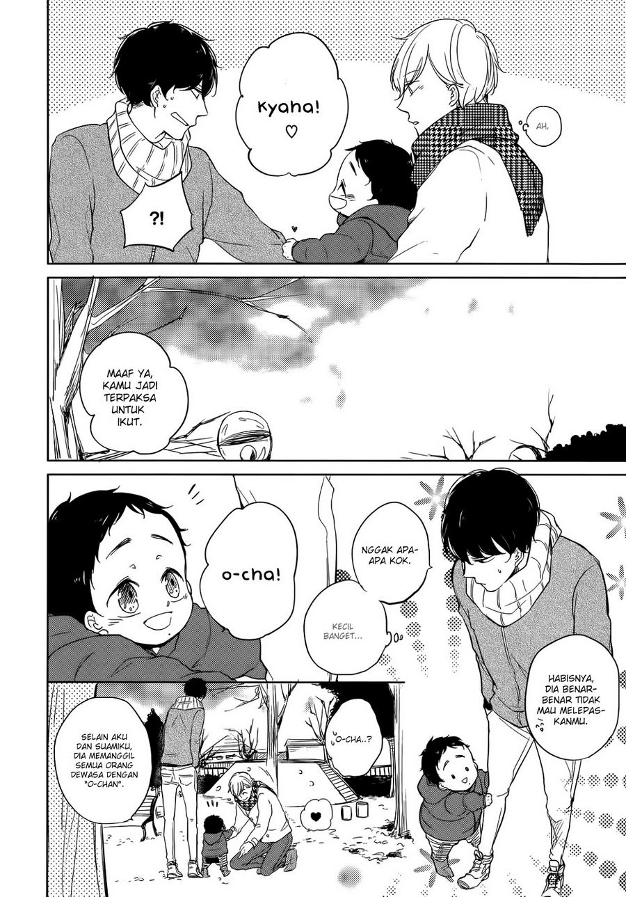 Tadaima, Okaeri chapter 3 page 8