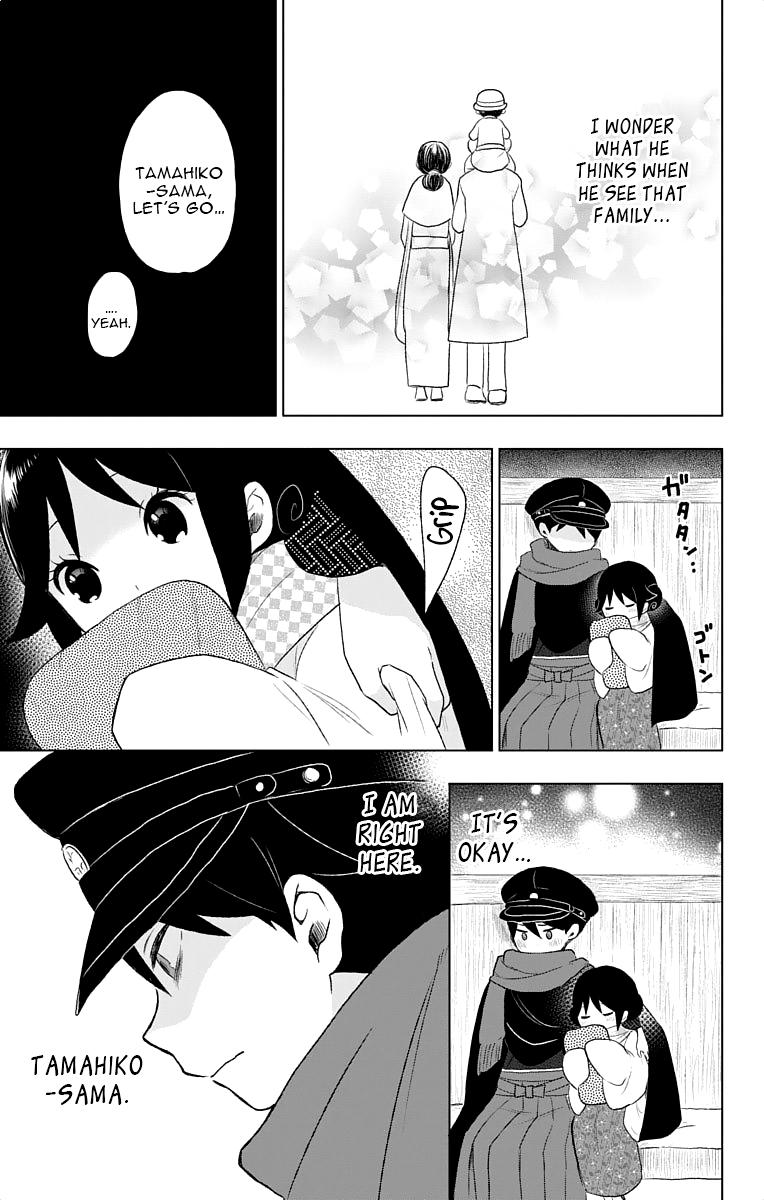 Taishau Wotome Otogibanashi - Chapter 23
