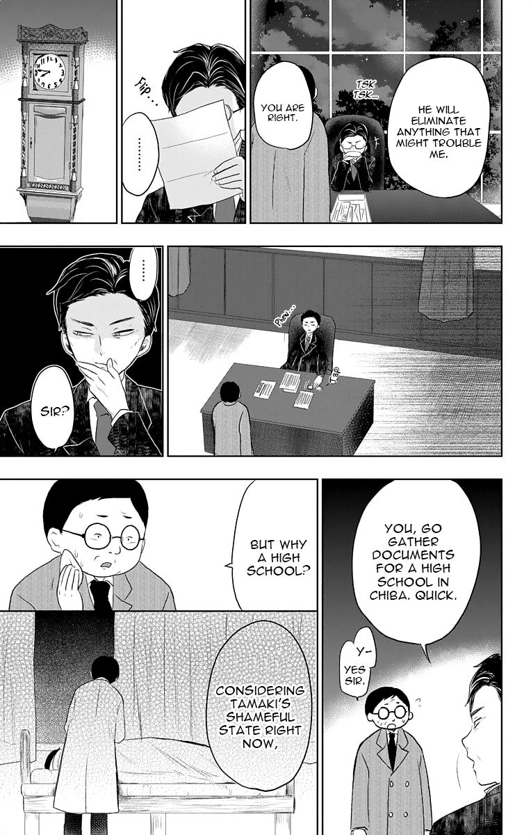Taishau Wotome Otogibanashi - Chapter 24