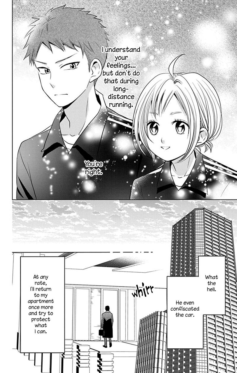 Takane to Hana Vol.6 Ch.31