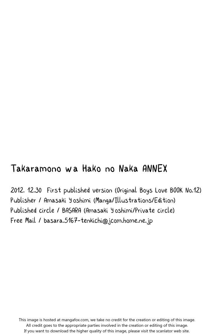 Takaramono Wa Hako No Naka Dj - Takaramono Wa Mune No Naka Ch.1