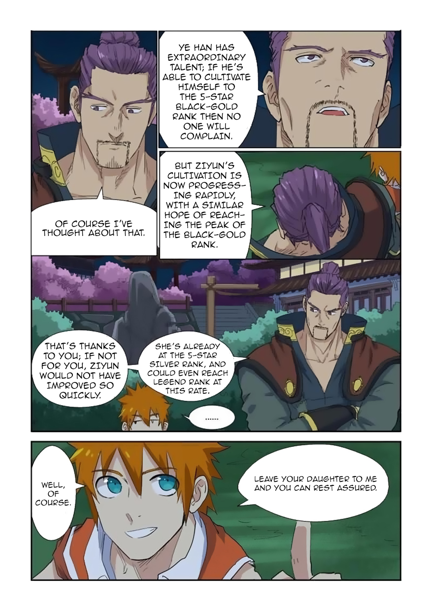 Tales of Demons and Gods - Chapter 198