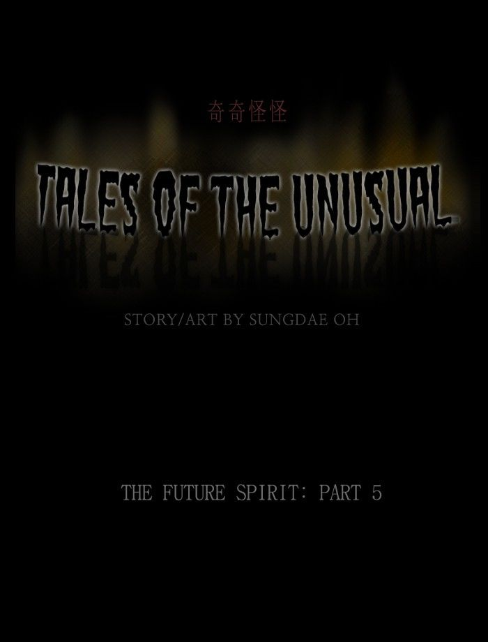 Tales of the unusual - Chapter 144