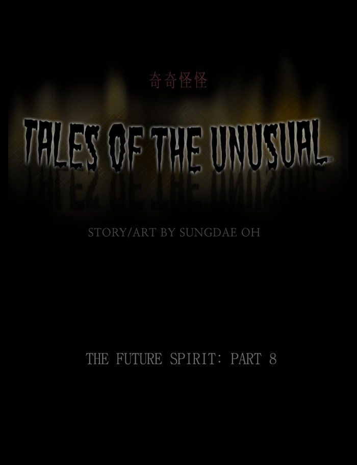 Tales of the unusual - Chapter 147