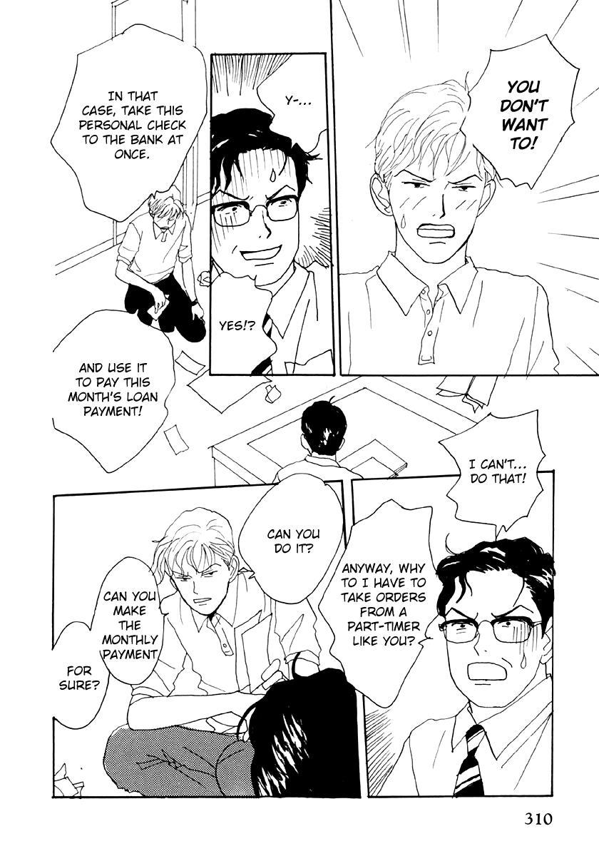 Tensai Family Company - Chapter 34