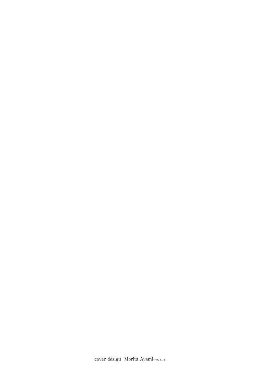 Terra ForMars Gaiden - Onizuka Keiji Ch.5