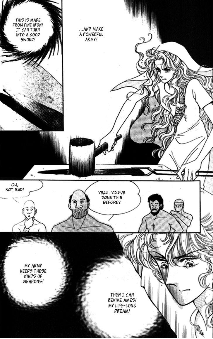 The Descendant of the Dynasty - Chapter 23