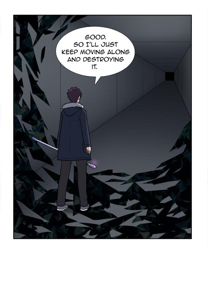 The Gamer - Chapter 162
