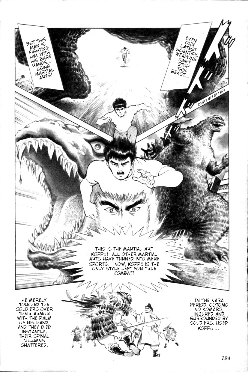 The Godzilla Comic Anthology Ch.11