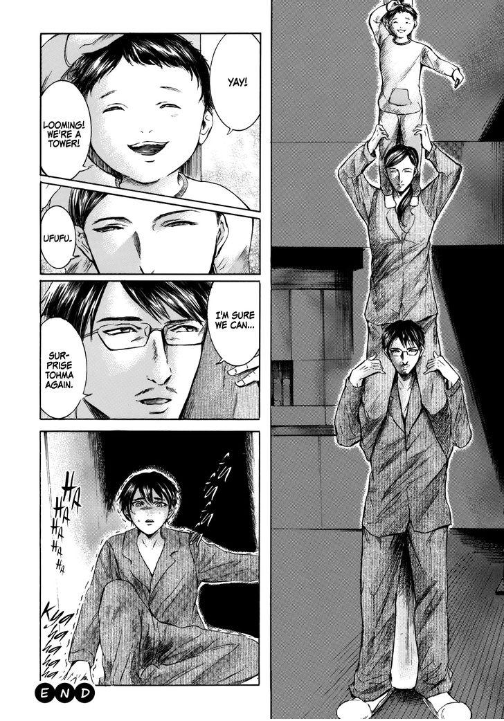 The Looming Figure Ch.1