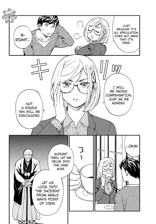 The Memorandum of Kyoko Okitegami Ch.9.5