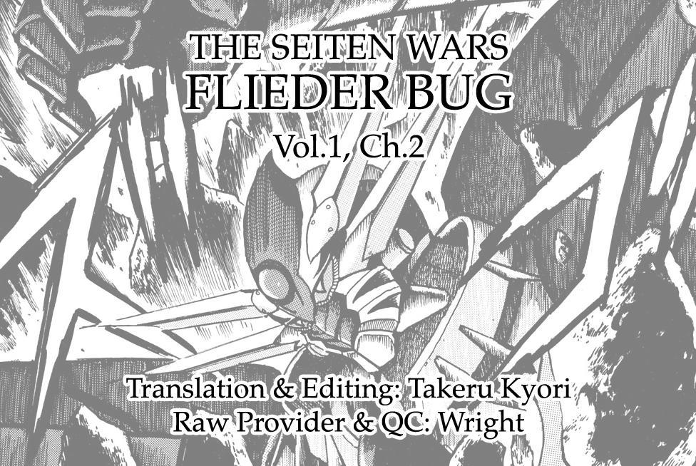 The Seiten Wars Flieder Bug - Chapter 2