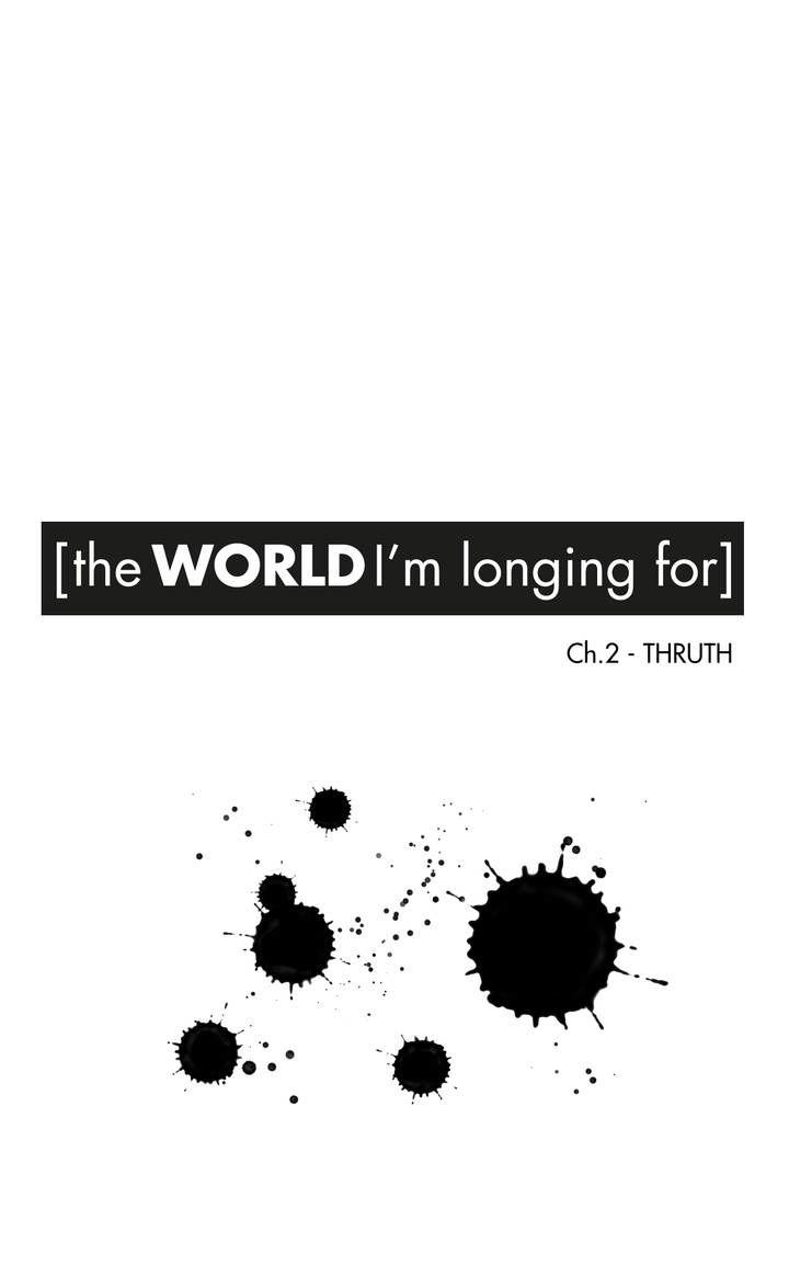The World Im Longing For - Chapter 2