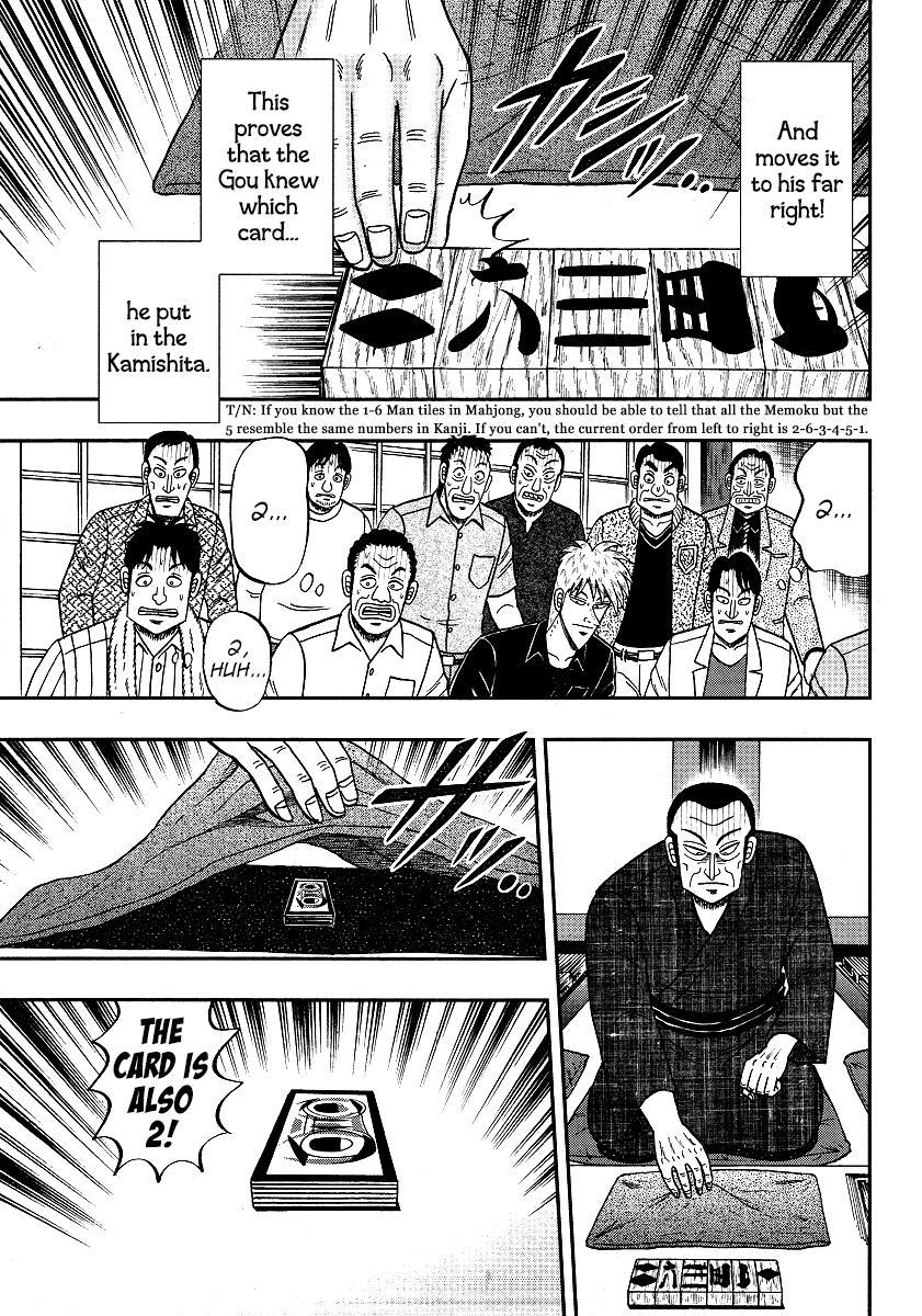 Akagi - Chapter 303