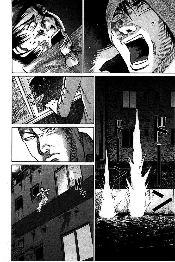 Tokyo Yamimushi - Chapter 14