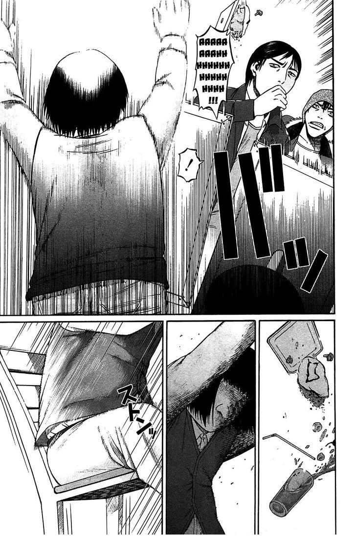 Tokyo Yamimushi - Chapter 16