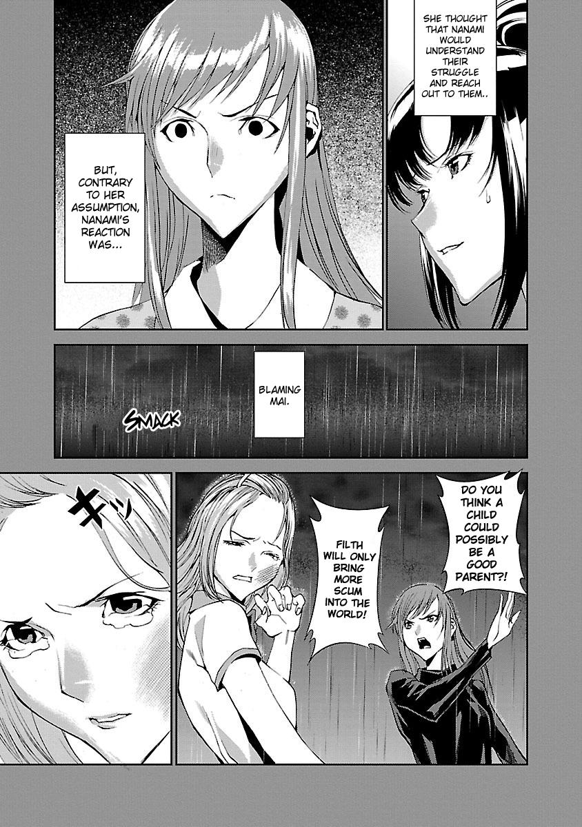 Tomogui Ch.4