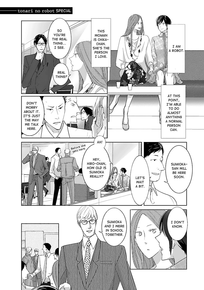 Tonari no Robot - Chapter 9