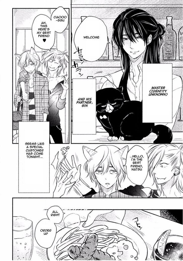 Tonde Hi Ni Iru Natsu No Neko - Chapter 1