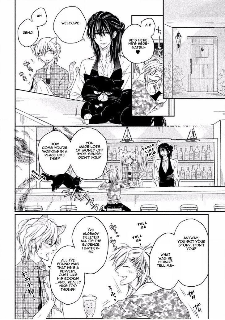 Tonde Hi Ni Iru Natsu No Neko - Chapter 2